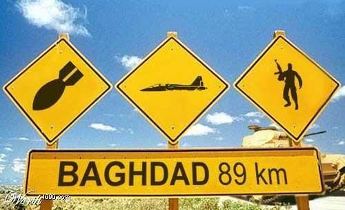 funny-road-sign-baghdad